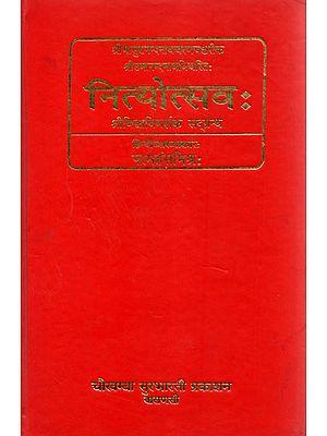 Nityotsava: Sri Vidya Vimarshak Granth
