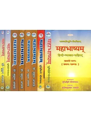 महाभाष्यम्: Mahabhashya with Explanation in Hindi  (Set of 8 Volumes)