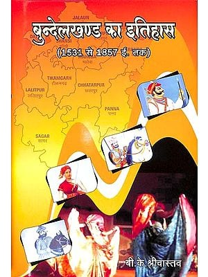 बुन्देलखण्ड का इतिहास (1531 से 1857 ई. तक) - History of Bundelkhand