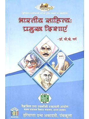 भारतीय साहित्य - प्रमुख दिशाएं: Indian Literature Principles Directions