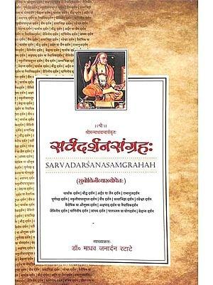 सर्वदर्शनसंग्रहः Sarva Darshan Samgraha