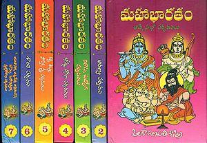 మహాభారతం: Mahabharatam in Telugu (Set of 7 Volumes)