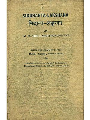 सिद्धान्त लक्षणम्: Siddhant Lakshana (An Old and Rare Book)