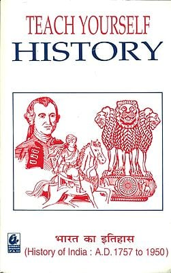 History of India: 1757 to 1950 AD (B.A. Owners)