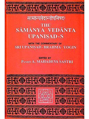 सामान्यवेदान्तोपनिषद: The Samanya Vedanta Upanishad-S (With The Commentary of Sri Upanishad-Brahma-Yogin) (An Old & Rare Book)