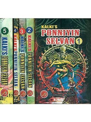 Ponniyin Selvan -Tamil Novel (Set of 5 Volumes)