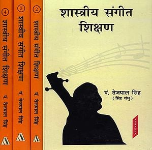 शास्त्रीय संगीत शिक्षण: Teaching of Classical Music (Set of 4 Volumes)