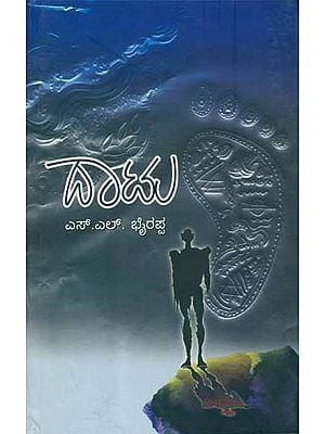 ದಾಟ: Dhatu in Kannada (Novel)