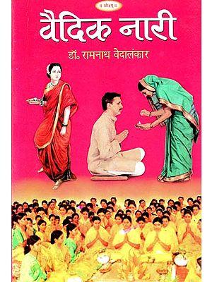 वैदिक नारी: Women in Veda