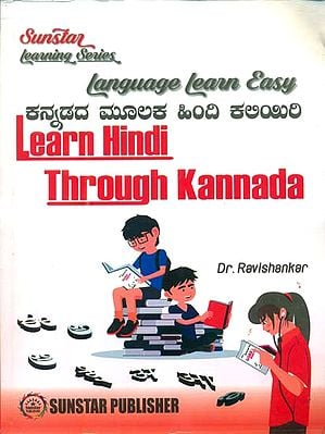 Learn Hindi Through Kannada