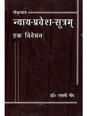 न्याय-प्रवेश-सूत्रम् : Nyaya Pravesh Sutram-A Critical Study