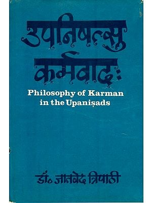 उपनिषत्सु कर्मवाद: : Philosophy of Karman in the Upanisads (An Old & Rare Book)