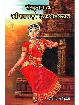 संस्कृतनाटय: अभिनय एवं पटकथा-लेखन : Sanskrit Natya: Abhinaya and Screen-Writing