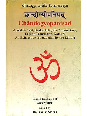 छान्दोग्योपनिषद् : Chandogyopanisad (Text, English Translation & Commentary)