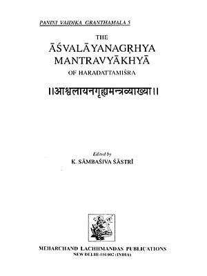 आश्रलायनगृहमन्त्रव्याख्या : The Asvalayanagrhya Mantravyakhya of Hardattamisra