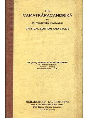 चमत्कारचन्द्रिका : Camatkar Candrika