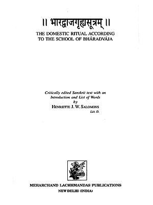 भारद्धाजगृहसूत्रम् : Bharadvaja-Grahyasutra