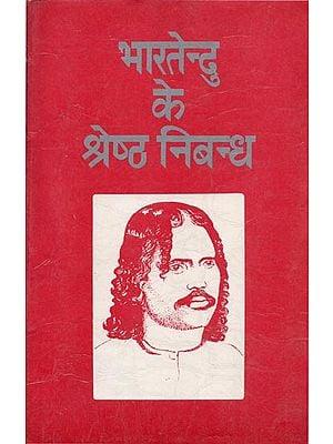 भारतेन्दु के श्रेष्ठ निबन्ध: Essays of Bhartendu (An Old Book)