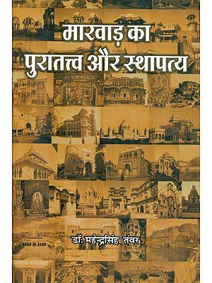 मारवाड़ का पुरातत्व और स्थापत्य : Archeology and Architecture of Marwar