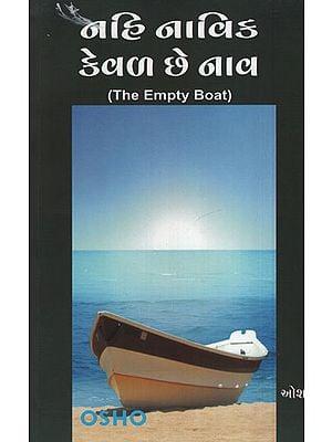 Nahi Navik Keval Chhe Nav(Gujarati)