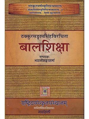 बालशिक्षा: Balasiksa of Thakkura Sangrama Simha