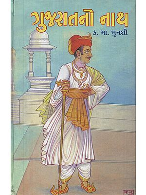 Gujarat No Nath a Historical Novel (Gujarati)