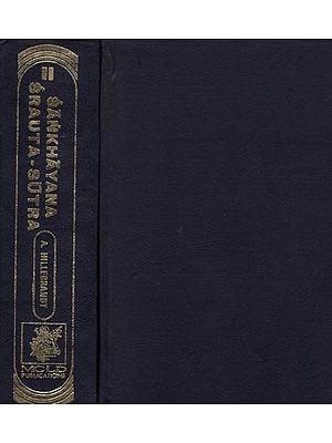 शाङ्खयनश्रौतसूत्रम: Sankhayana Srauta Sutra (Set of 2 Volumes)