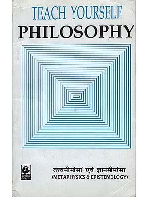 तत्वमीमांसा एवं ज्ञानमीमांसा: Metaphysics & Epistemology