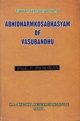 Abhidharmkosabhasyam of Vasubandhu (An Old and Rare Book)