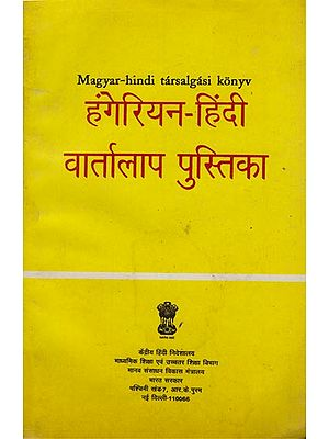 हंगेरियन-हिंदी वार्तालाप पुस्तिका: Hangerisan-Hindi Vartalap Pusztika (An Old and Rare Book)