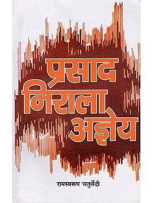 प्रसाद निराला अज्ञेय: Prasad, Nirala, Ajneya