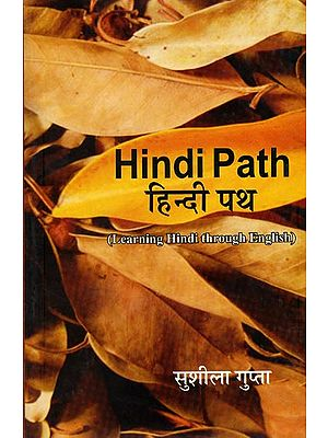 हिन्दी पथ: Hindi Path (Learning Hindi Through English)