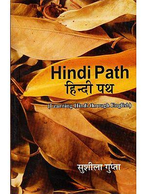 हिन्दी पथ: Hindi Path (Learning Hindi Through English)