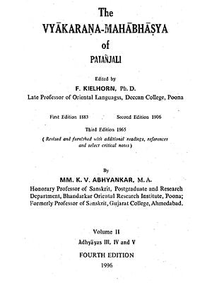 व्याकरणमहाभाष्यम: The Vyakarana-Mahabhasya of Patanjali (An Old and Rare Book) Part-II