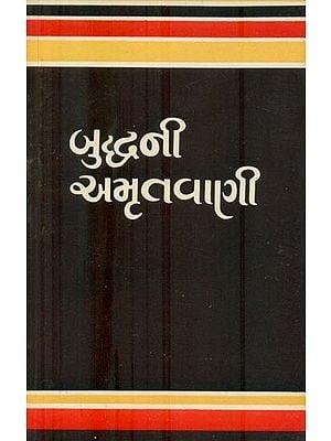 Buddhani Amrutvani (Gujarati)
