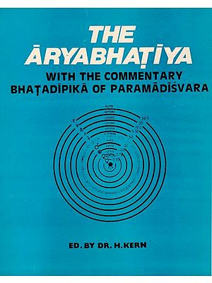 श्रीमदार्यभटीयम्: The Aryabhatiya With The Commentary Bhatadipika of Paramadisvara (An Old Book)