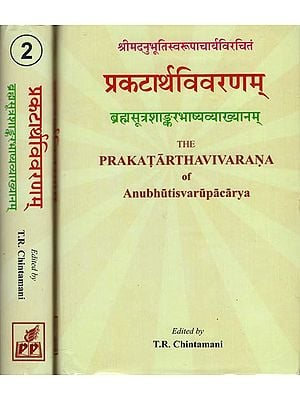 प्रकटार्थविवरणम: The Prakatarthavivarana of Anubhutisvarupacarya (Set of 2 Volumes)