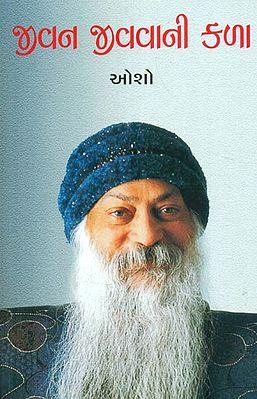 Jivan Jivvani Kala (Gujarati)