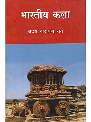 भारतीय कला शिल्पशास्त्र  एवं प्राचीन स्थापत्य: Indian Art Craft and Ancient Architecture