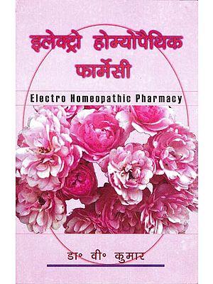 इलेक्ट्रो होम्योपैथिक फार्मेसी: Electro Homoeopathic Pharmacy