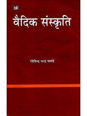वैदिक संस्कृति: Vedic Culture