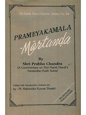 Prameyakamala Martanda (Sanskrit)