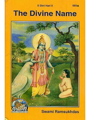 The Divine Name (English)