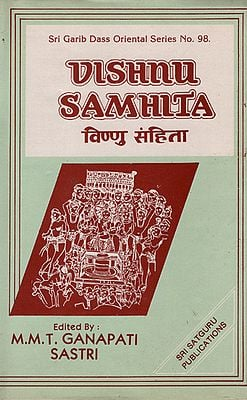 विष्णु संहिता: Vishnu Samhita (An Old and Rare Book)