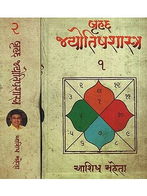 Jyotish Shastra in Gujarati (Set of 2 Volumes)