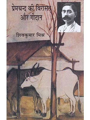 प्रेमचन्द की विरासत और गोदान: Virasat and Godan of Premchand