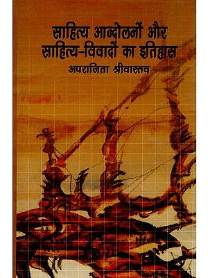 साहित्य आन्दोलनों और साहित्य विवादों का इतिहास: History of Literature Movements and Literary Disputes