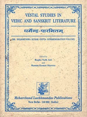धर्मेन्द्र पारमितम्: Vestal studies in Vedic and Sanskrit Literature  (An Old and Rare Book)