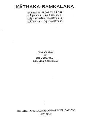 काठकसंकलनम्:Kathaka Samkalana (An Old Book)