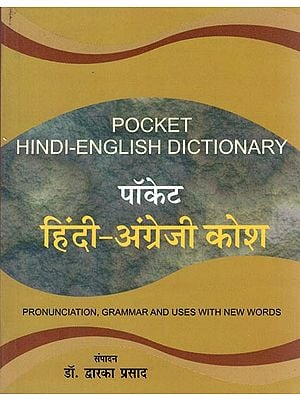 Pocket Hindi English Dictionary